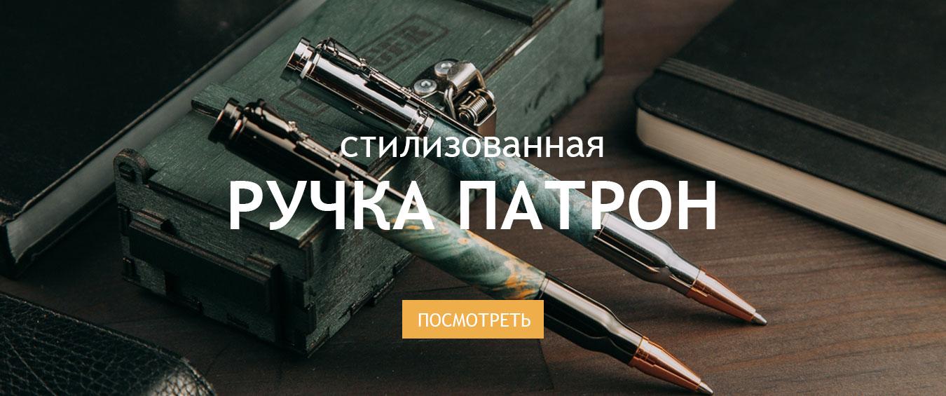 Ручка патрон из дерева